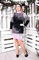 Вязаное женское платье-туника большого размера МАЙЯ ТМ Irmana 50-56 размеры
