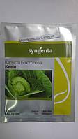 Насіння капусти Кевін F1 (Syngenta) 2500 насінин — УЛЬТРА-РАННІЙ гібрид (48-52 дні), білоголова