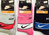 """Носки женские зимние махровые """"Nike"""" размер 37-39, ассорти"""