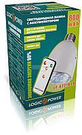 Аккумуляторный светильник LogicPower LP-8221R LA  800мАч  Цоколь E27