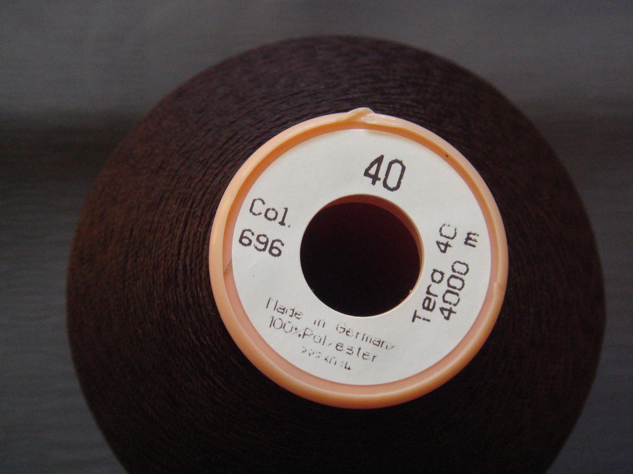 Gutermann Tera №40. цвет 696 ( ТЁМНО-КОРИЧНЕВЫЙ ). 4000 м