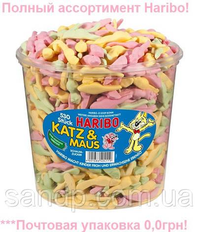 Желейные конфеты Кошки-Мышки Харибо Haribo 1050 гр. 530шт., фото 2