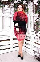 Батальное женское вязаное платье-туника МАЙЯ ТМ Irmana 50-56 размеры