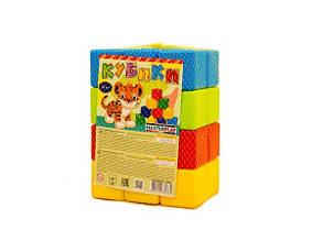 Дитячий набір кубики Майстер Плей