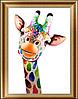 """Набір алмазної мозаїки """"Яскравий жираф"""""""