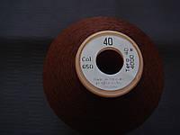 Gutermann Tera №40. цвет 650 ( КИРПИЧНО-КОРИЧНЕВЫЙ ). 4000 м