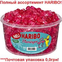 Желейные конфеты Фламинго Харибо Haribo 1200гр.