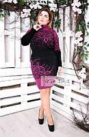 Батальное теплое женское вязаное платье-туника МАЙЯ ТМ Irmana 50-56 размеры