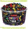 Желейные конфеты Вампиры  Харибо Haribo  1200гр. 150 шт