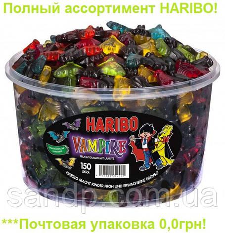 Желейные конфеты Вампиры  Харибо Haribo  1200гр. 150 шт, фото 2