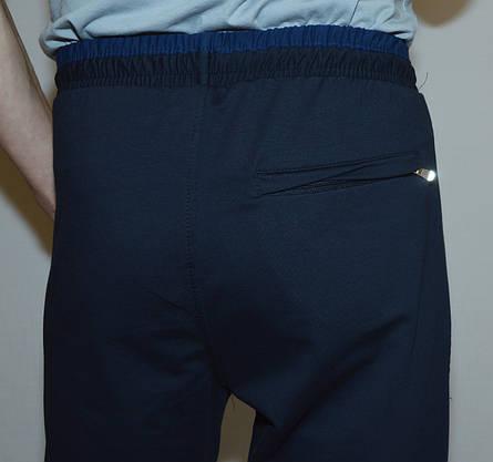 Мужские спорт. штаны (низ-манжет) XXL, фото 3