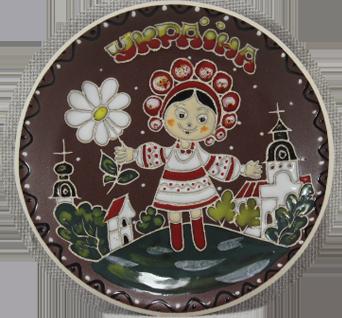 """Блюдце декор """"Девочка Украина"""""""