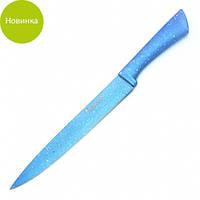 """Гастрономический нож 33см """"Lagune"""" с лезвием из нержавеющей стали Fissman"""