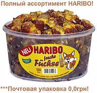 Желейные конфеты Лисички Харибо Haribo 1000гр.150шт