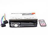 Автомагнитола Pioneer 6317 - MP3 + Пульт (4x50W), фото 4