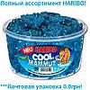 Желейные конфеты Мамонт  Харибо Haribo 1200гр. 150шт.