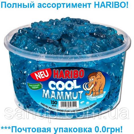 Желейные конфеты Мамонт  Харибо Haribo 1200гр. 150шт., фото 2