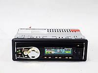 Автомагнитола Pioneer 3209 - MP3 + Пульт (4x50W), фото 1