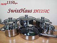 Набор посуды 12 предметов SwissHaus 1252