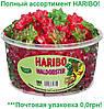 Желейные конфеты Лесные Монстры Привидения Харибо Haribo 1200гр.150шт.