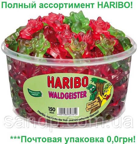 Желейные конфеты Лесные Монстры Привидения Харибо Haribo 1200гр.150шт., фото 2