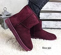 Угги модные зима бордо