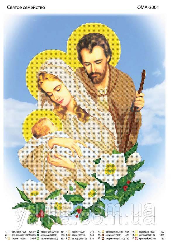 Схема для вышивки бисером на атласе Святое семейство