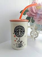 Керамическая чашка Старбакс