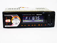 Автомагнитола Pioneer 6233 - MP3 + Пульт (4x50W) - Bluetooth, фото 1