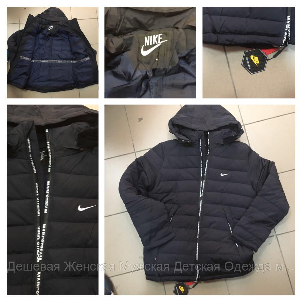 88eeee85 Куртка зима Nike супер зима, цена 630 грн., купить Одесса, Одесская область  — Prom.ua (ID#606479207)