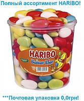 Желейные конфеты Яйца-Безе Харибо  Haribo1050гр. 150шт.
