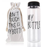 Бутылка с Чехлом My BOTTLE (Реплика), фото 1