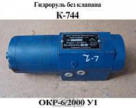 Насос-дозатор (Гидроруль) ОКР 6/2000