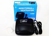 Обогреватель Салона Aeroterma si Ventilator (теплый и холодный воздух) 12В -150Вт, фото 3