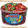 Желейные конфеты Солнечный Напиток  Харибо Haribo 1200гр.150 шт.