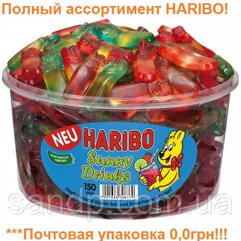 Желейные конфеты Солнечный Напиток  Харибо Haribo 1200гр.150 шт., фото 2