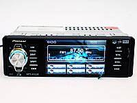 "Автомагнитола MP5 Pioneer 4022B 4.1"" Экран - Bluetooth  + Пульт (4х45W)"