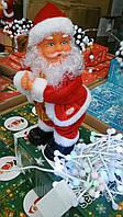 Дед Мороз Санта Музыкальный 35см.
