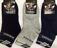"""Носки детские демисезонные спортивные """"Adidas"""" размер 20-23, ассорти"""
