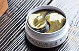 Гидрогелевые патчи с черным жемчугом Petitfee Black Pearl & Gold Hydrogel Eye Patch, фото 3