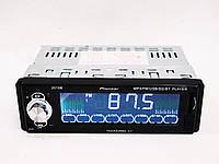 "Автомагнитола Pioneer 2010B - 5"" Экран - MP3 + Пульт (4x50W) - Сенсорная панель (Bluetooth), фото 1"