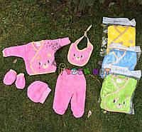 Комплект для новорожденного махровый (5 предметов) 62р, розовый