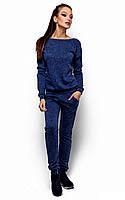 Теплий синій спортивний костюм Kirsten