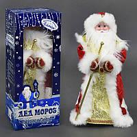 Дед Мороз С 23442 (47 см) музыкальный