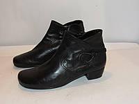 Gabor Latex_шикарные женские ботинки_Португалия-кожа 8р ст.27.5см H74