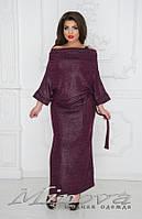 Нарядное платье большого размера недорого Новый год 2018 Украина Россия ТМ Minova ( р. 48-54 )