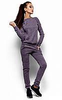 Теплий бузковий спортивний костюм Kirsten