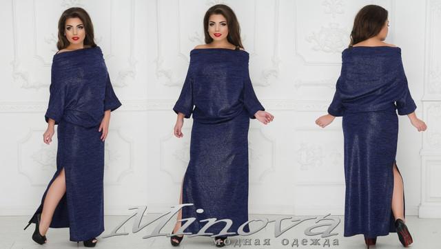 Нарядное платье 48 размера купить