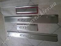 Защита порогов - накладки на пороги Honda CIVIC VIII 4-дверка с 2006-2011 (Premium)