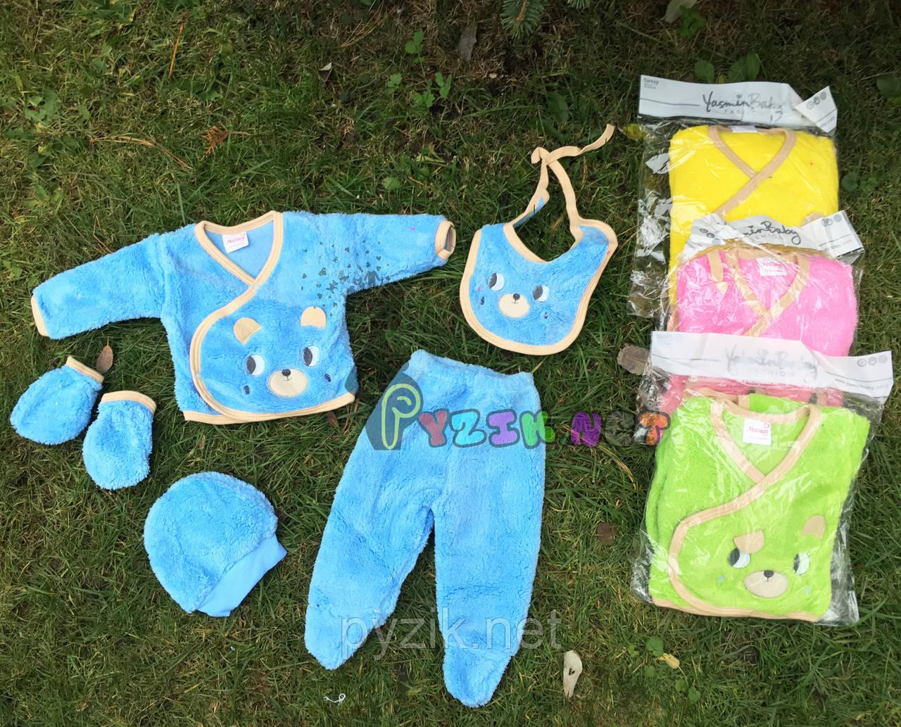 Комплект для новорожденного махровый (5 предметов) 62р, голубой